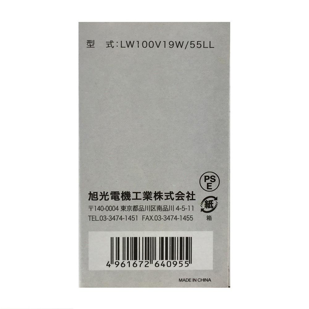 長寿命発熱電球 ホワイトシリカ 20形 LW100V19W55LL