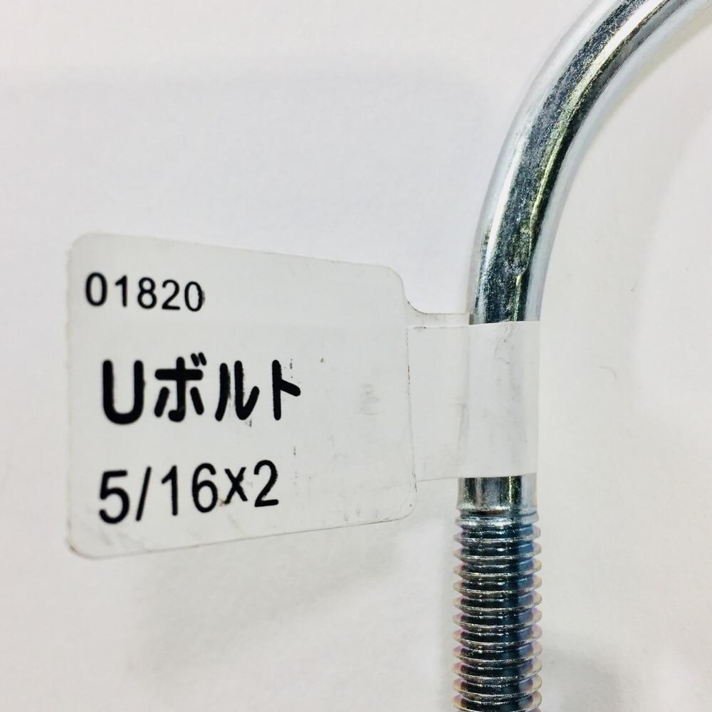 ユニクロUボルト 5/16X2 50A