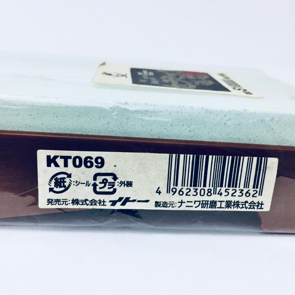 黒海老ニューセラミック砥石S10000 KT069