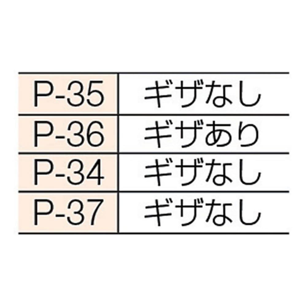 HOZAN ミニチュアリードぺンチ 116 P34