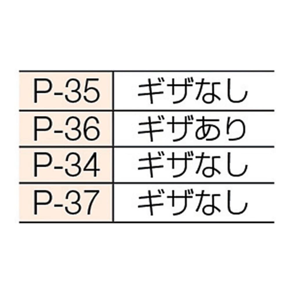HOZAN ミニチュアラジオぺンチ 116 P35