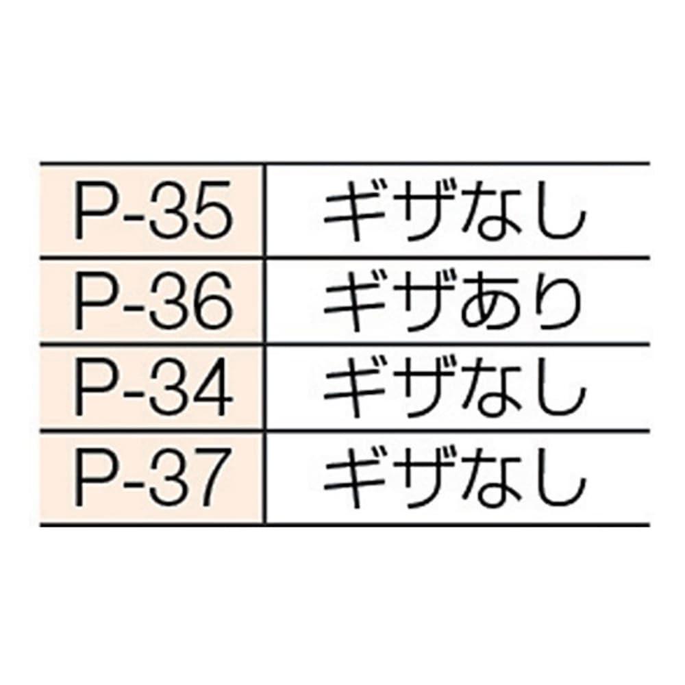 HOZAN ミニチュアラジオぺンチ 138 P37