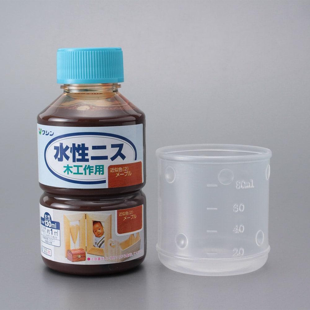 和信ペイント 水性ニス メープル 130ml