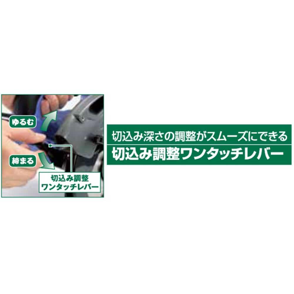 【ネット限定事前予約210609】HiKOKI 丸鋸 FC6BB3