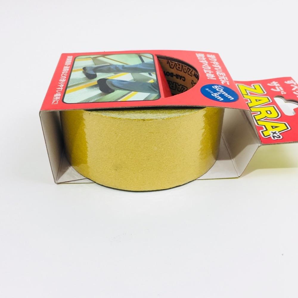すべり止めテープ ザラザラ 50mm×5m イエロー
