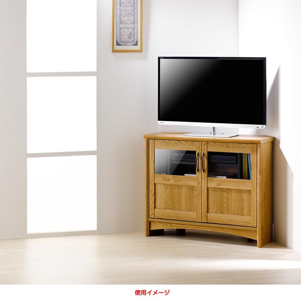 ミドルテレビ台 グレース GRC-6580AV【別送品】