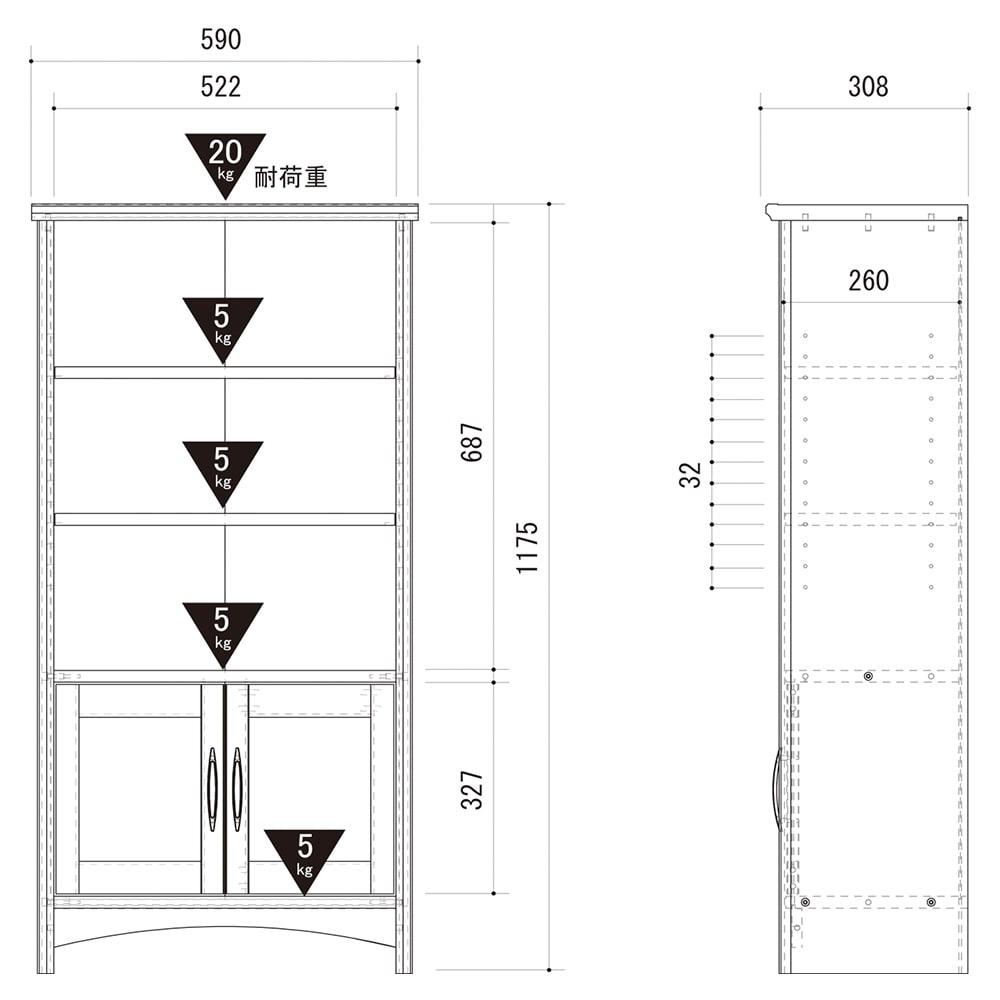 ハイシェルフ グレース GRC-1260SH【別送品】