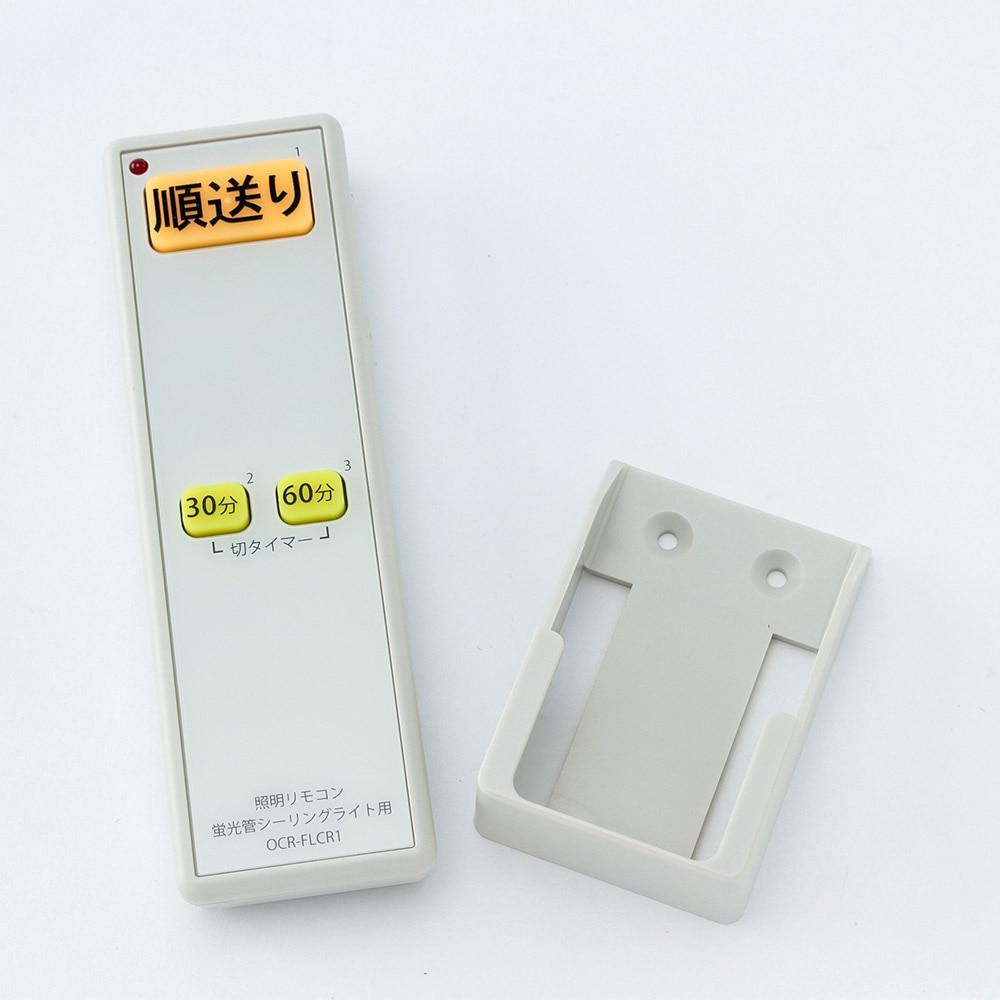 オーム電機 照明リモコン OCR-FLCR1