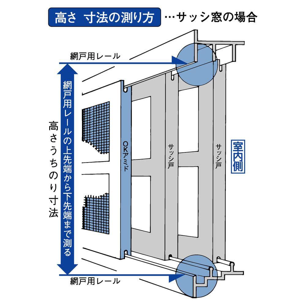 OKアミド シルバー 12-30【別送品】