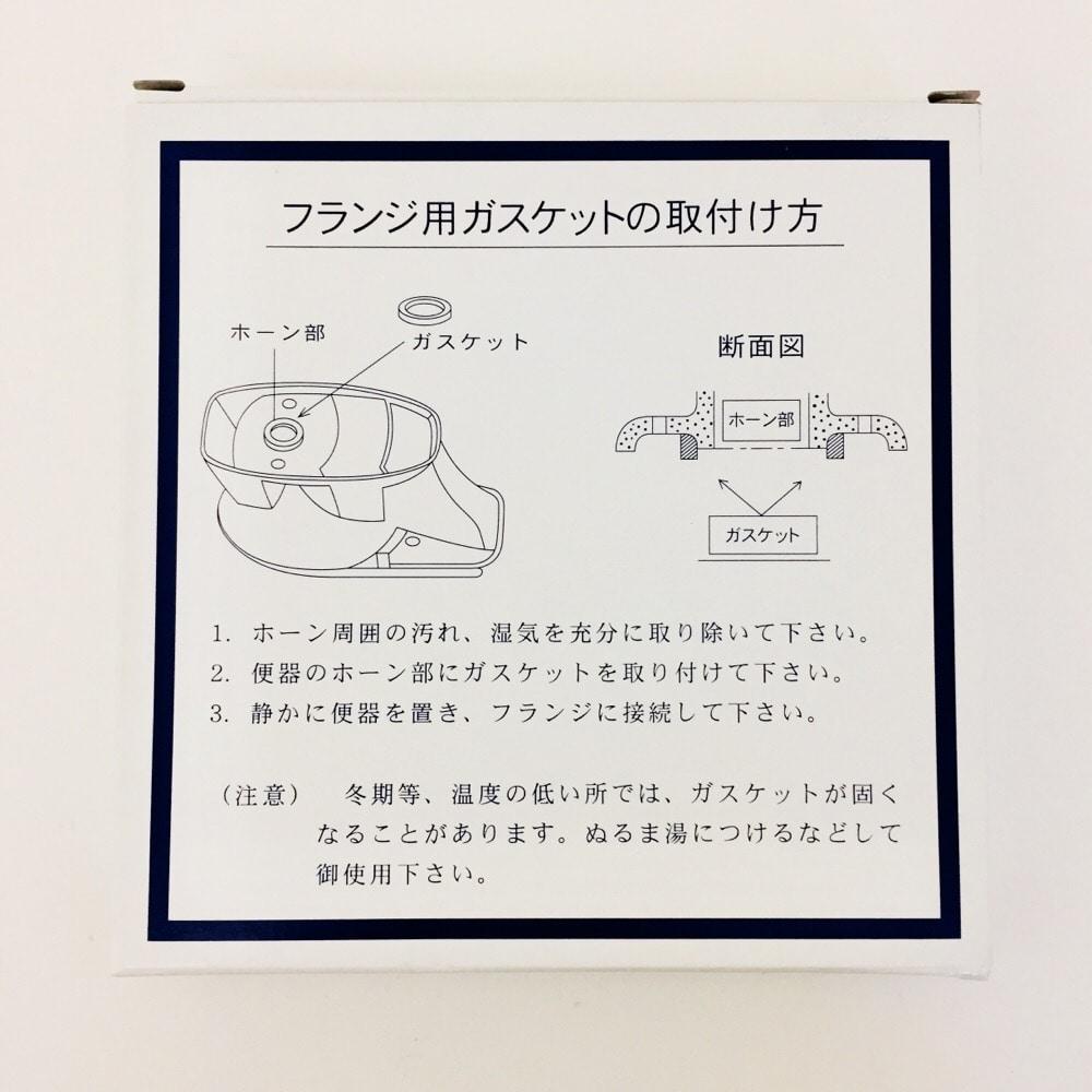 カクダイ 大便器用床フランジ 4658S-75