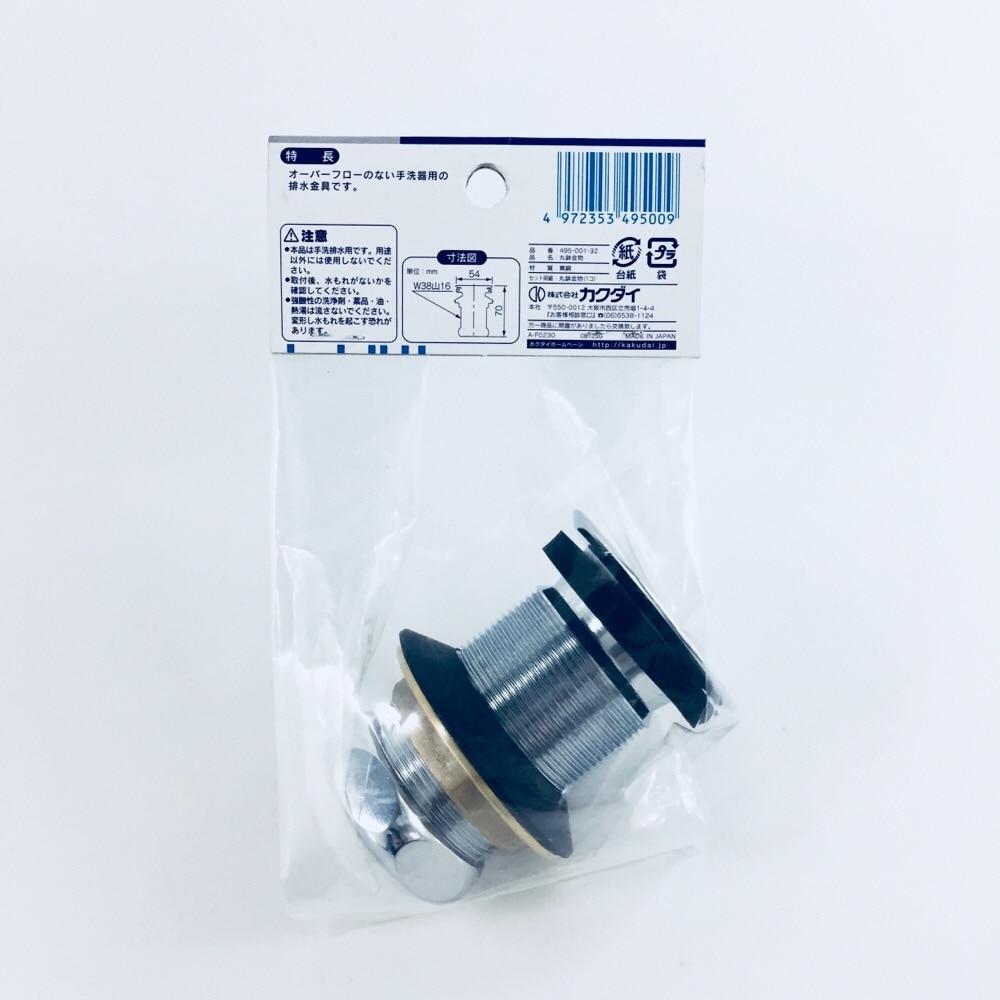 丸鉢金物 495-001-32