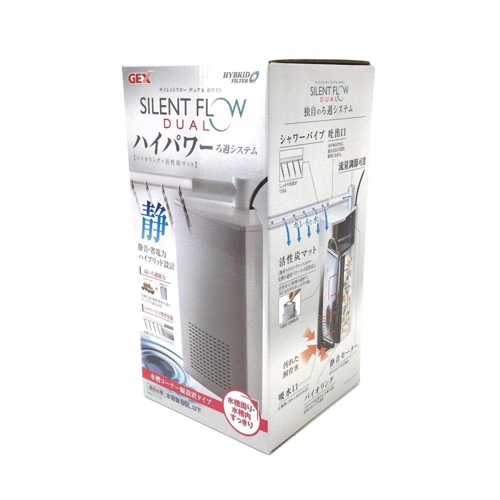 GEX サイレントフロー デュアル ホワイト 水槽コーナー縦設置タイプ