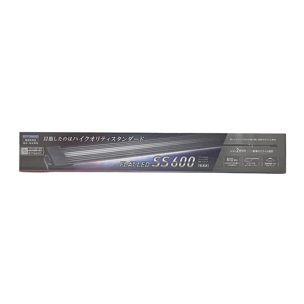 フラットLED SS 600 ブラック