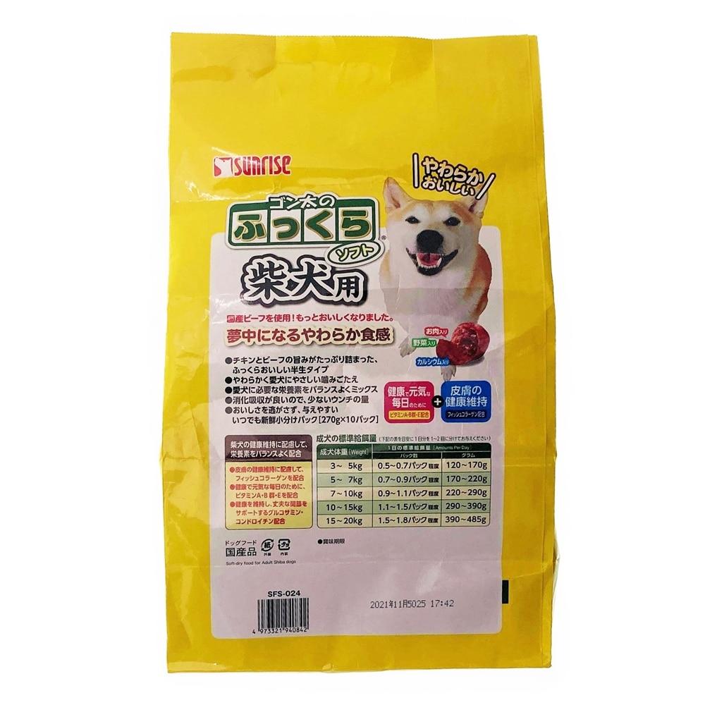 ゴン太のふっくらソフト柴犬用2.7kg