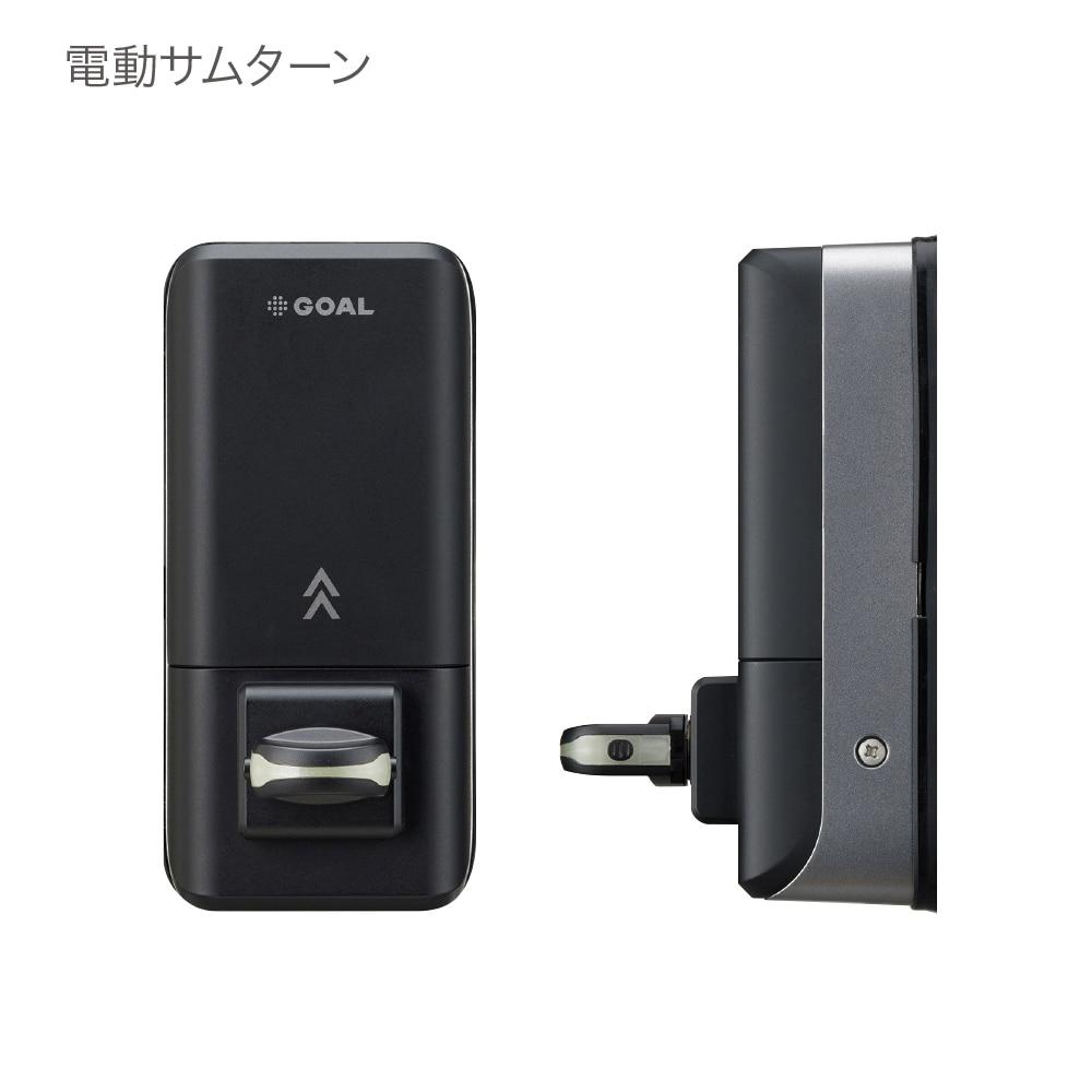 電池式スマートロック acday(アクデー) B-GYセット