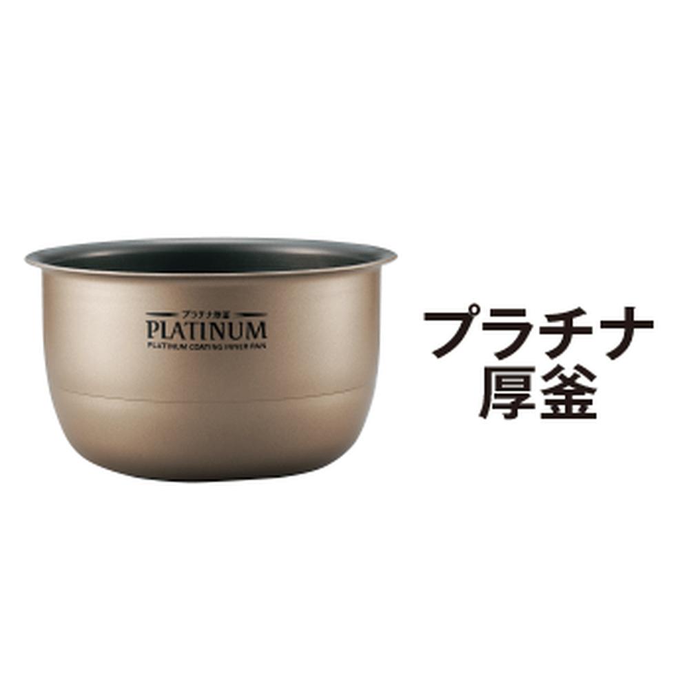象印 IH炊飯ジャー 極め炊き NPHG10-XA