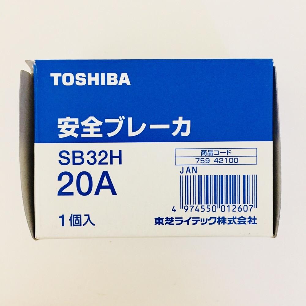 東芝SB32H20A安全ブレーカー100/200V