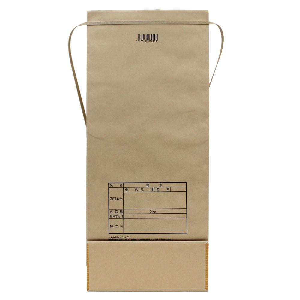 【店舗限定】こだわりのお米 5kg 角底袋