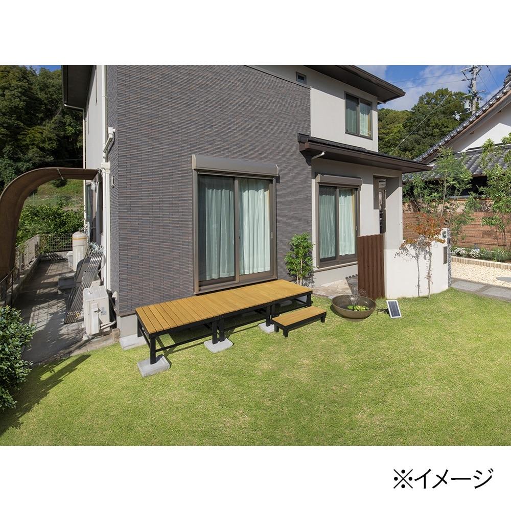 ホームEXアルミフレームデッキ用ステップ オークル【別送品】
