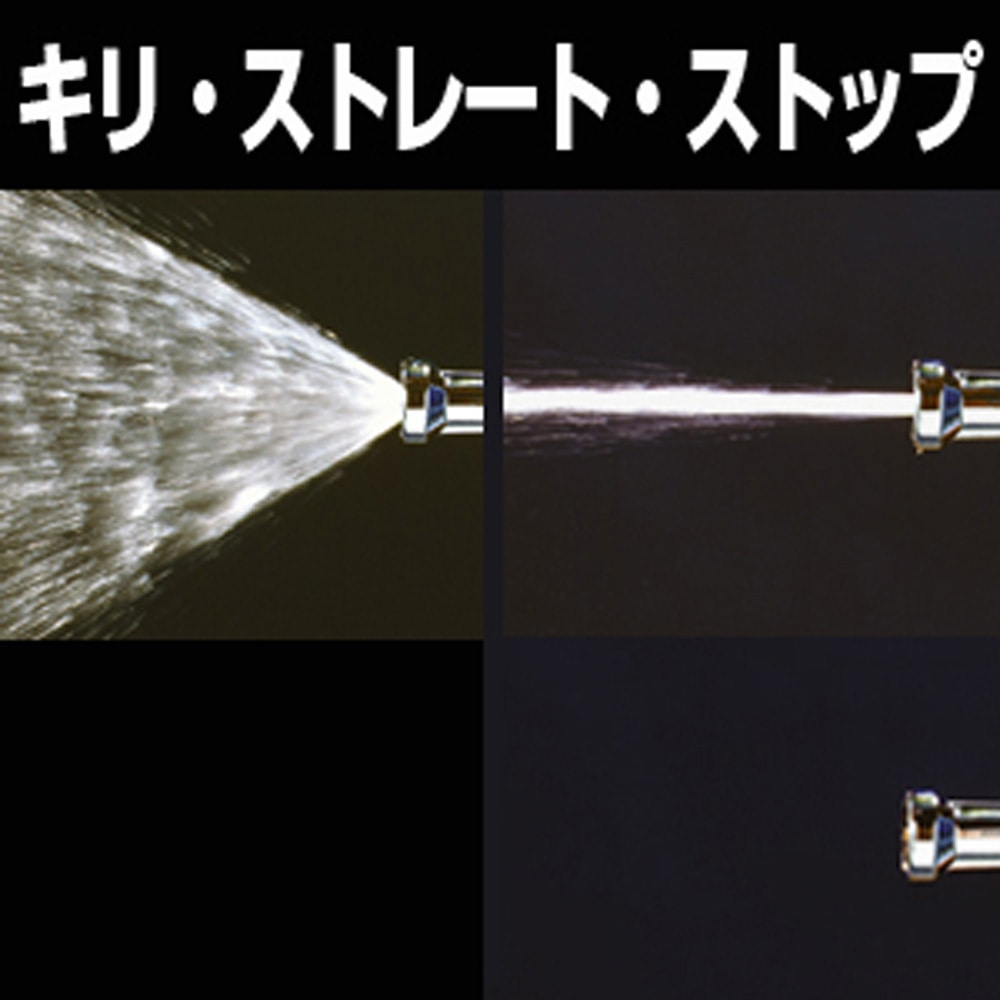 タカギ メタルガンLIII G140FJ