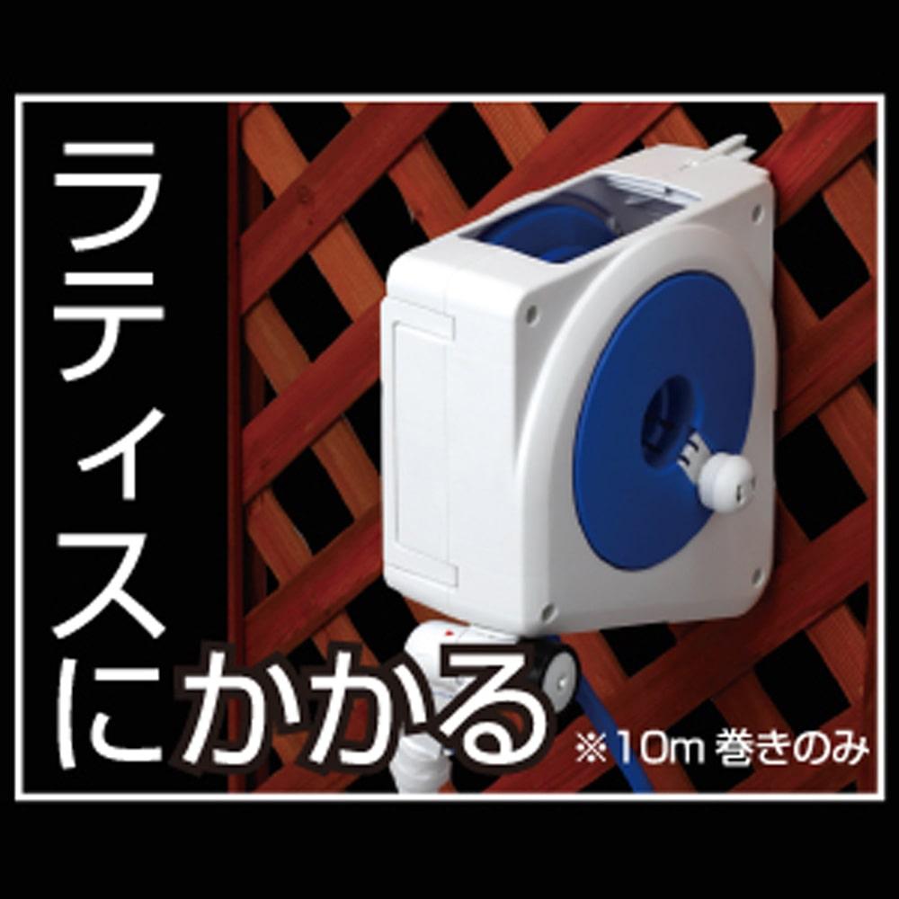 タカギ オーロラNANO 10m RM110FJ【別送品】