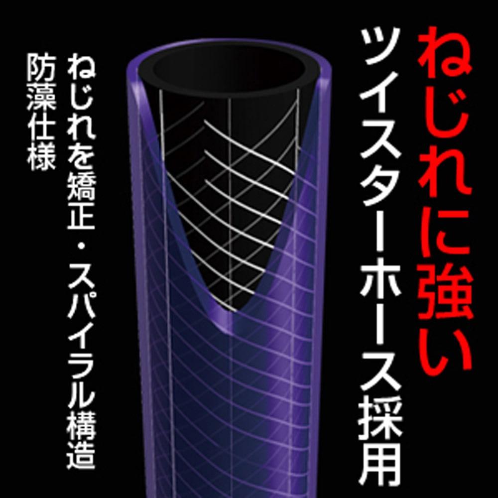 タカギ BOXYツイスター20m RC220TNB【別送品】