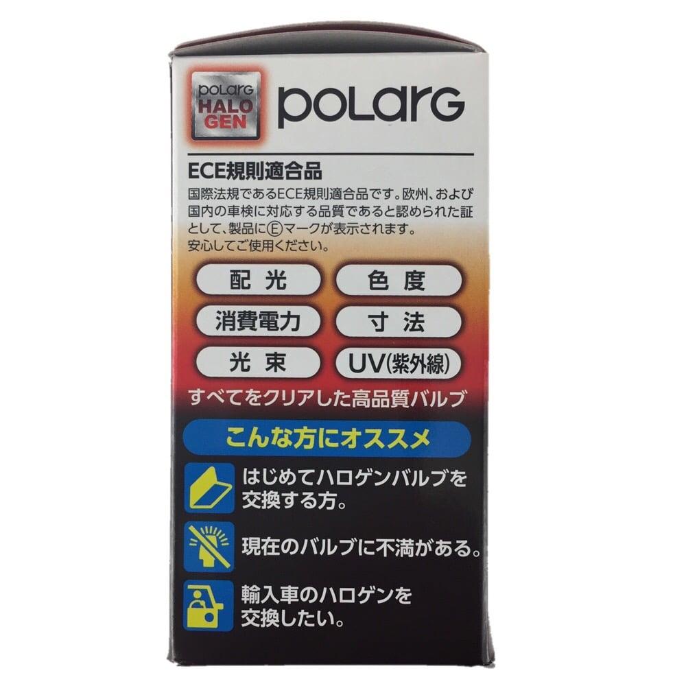 POLARG ハロゲン M−93 H4ホワイト