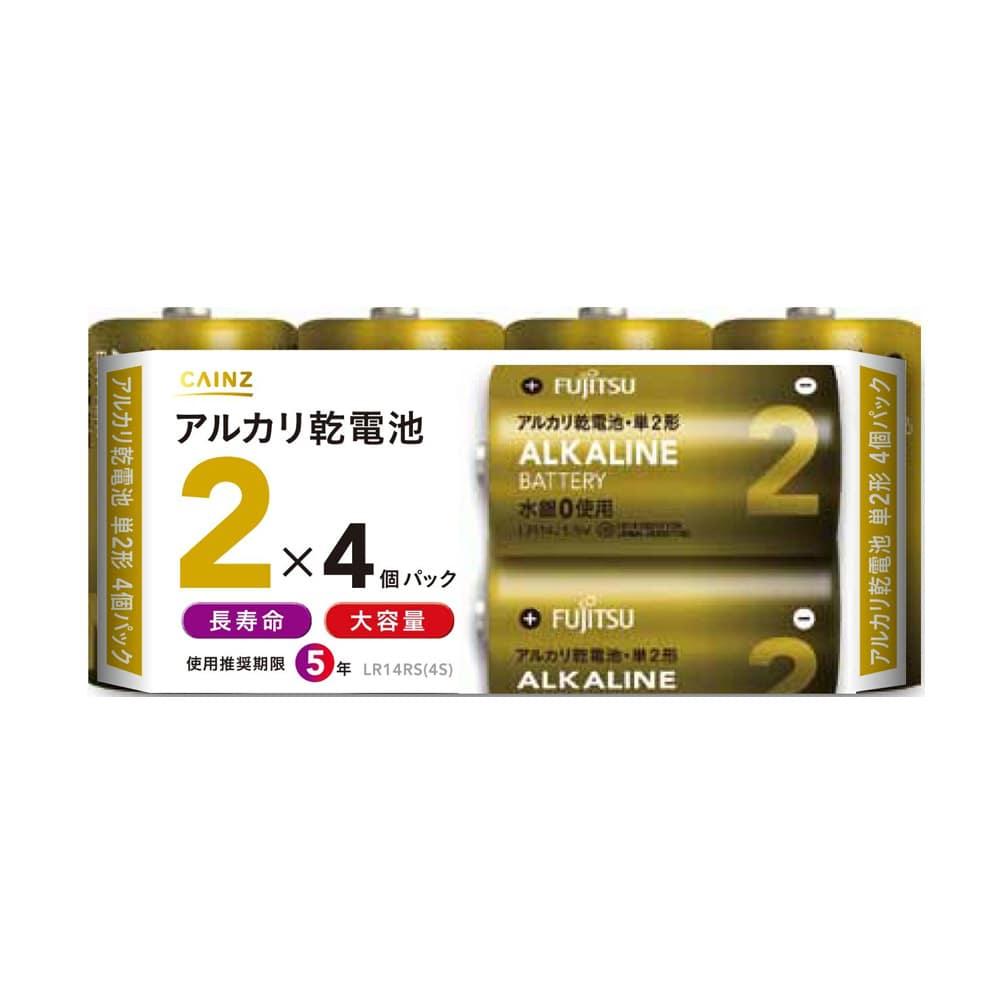 カインズオリジナル アルカリ乾電池 単2形×4本パック LR14(4S)CH2