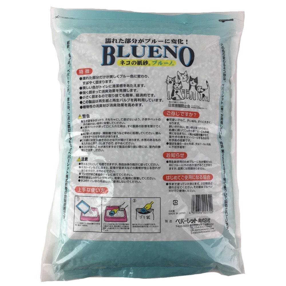 ネコの紙砂 ブルーノ 7L