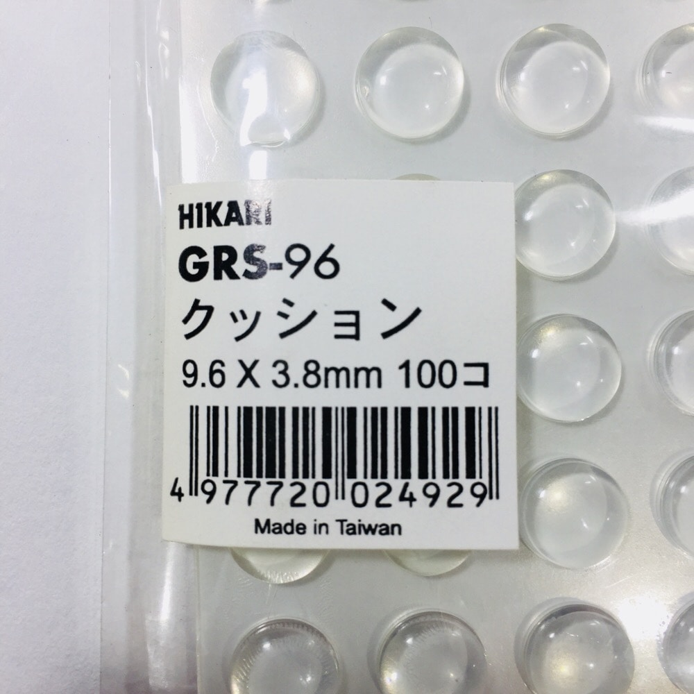GRS-96 9.6mm丸×3.8mm 透明 100個入