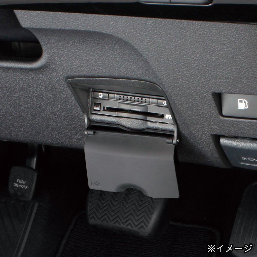 SY-P12 50プリウス専用BTインETCカバー