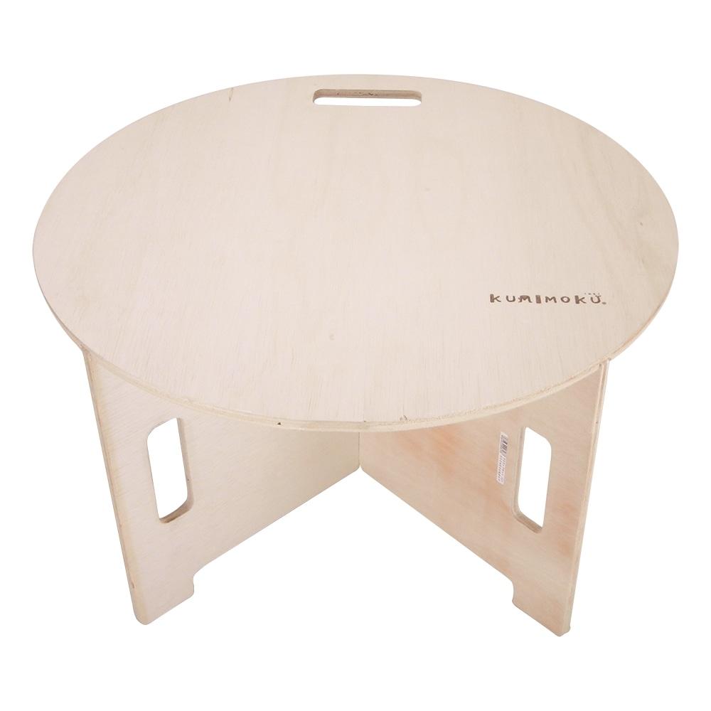 クロスレッグテーブルセット 丸タイプ H350×600丸