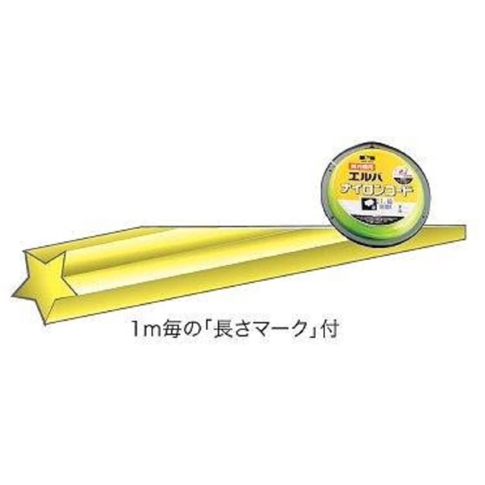 三陽金属 ナイロンコード星型2.7mm×50m 0575