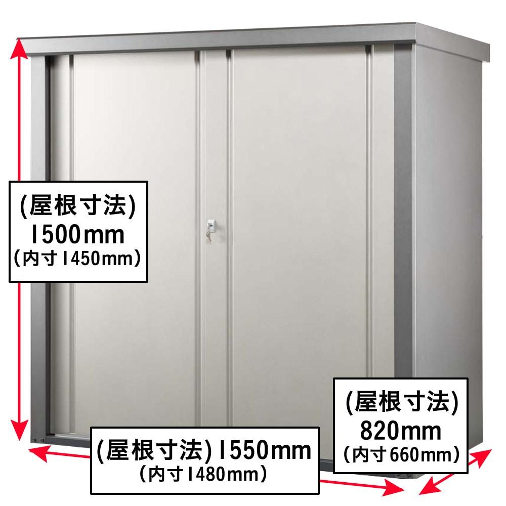【店舗限定】小型収納庫 CH1515 ダークブラウン