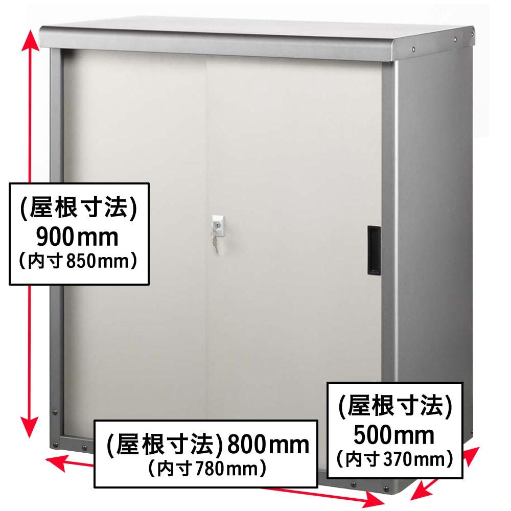 【SU】小型収納庫 CH-805 シャンパンゴールド