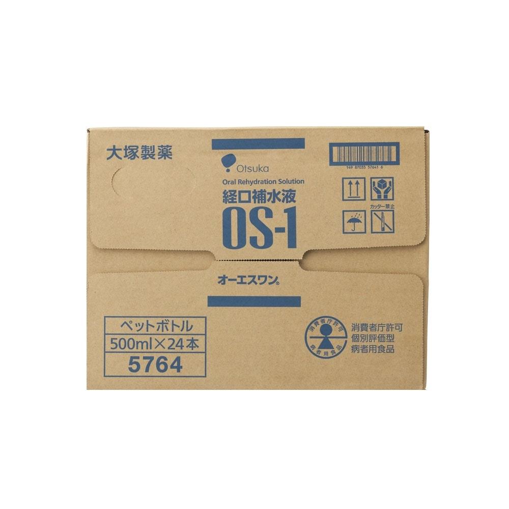 【ケース販売】大塚製薬 オーエスワン 500ml×24本