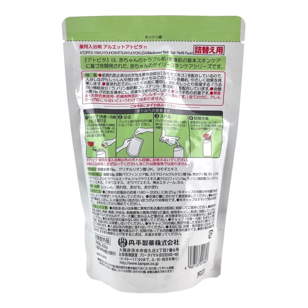 アトピタ薬用入浴剤 詰替用