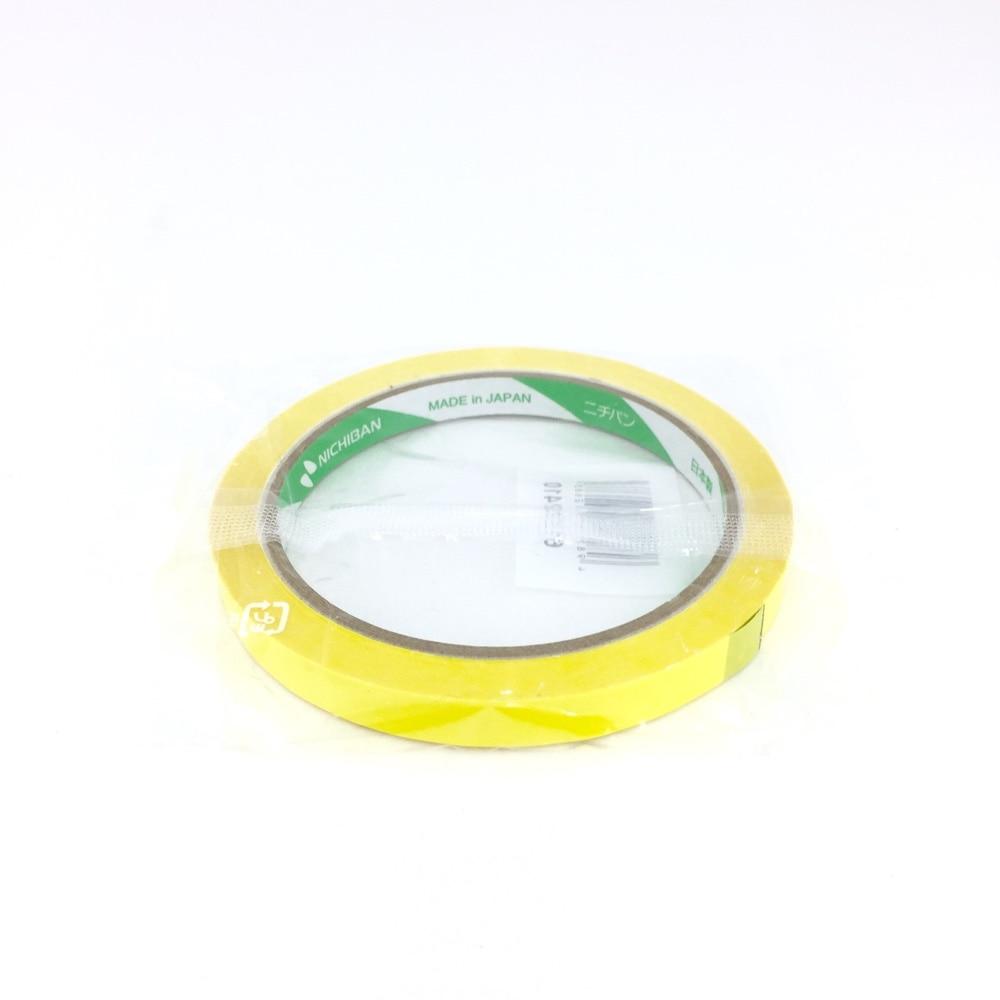 バッグシーリングテープ ニチバンNo520黄