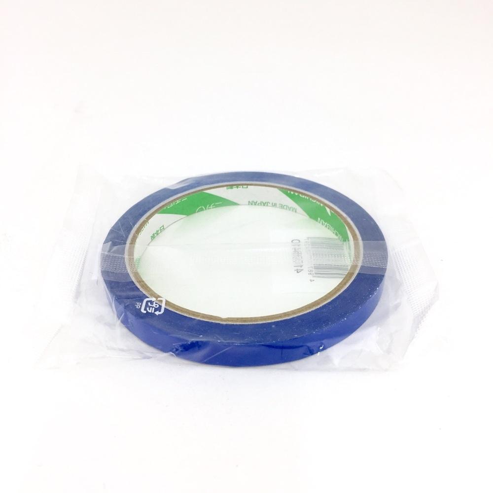 バッグシーリングテープ ニチバンNo520青
