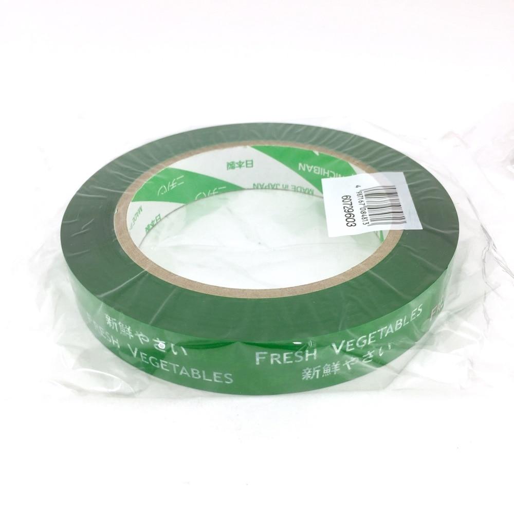 たばねらテープ 新鮮野菜 緑 20mmx100m
