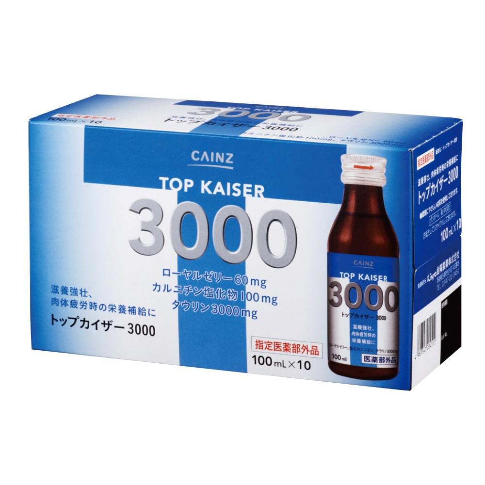 【ケース販売】CAINZ トップカイザー3000 100ml×50本[4987347204512×5]
