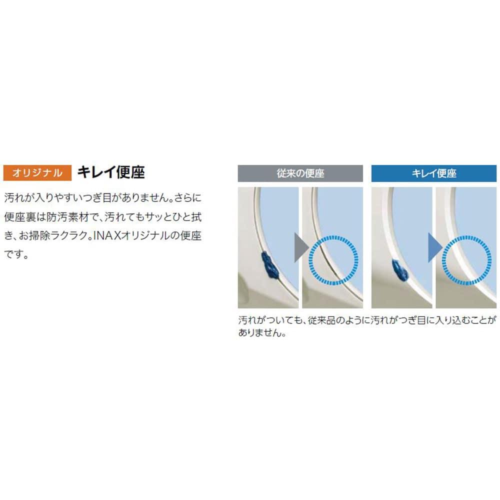 LIXIL(リクシル) INAX 温水洗浄便座 シャワートイレ RGシリーズ オフホワイト CW-RG10-CH/BN8