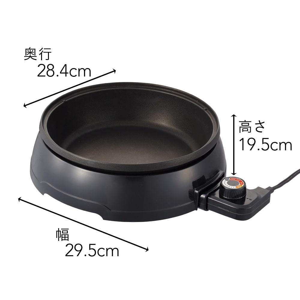 グリル鍋・小EG−250