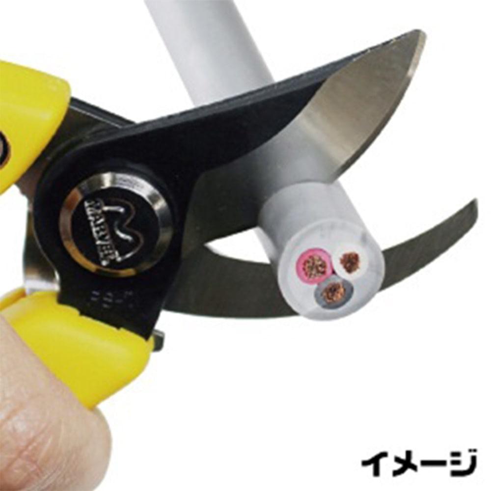 マーベル 電工ハサミ アール刃 MMS-833RN
