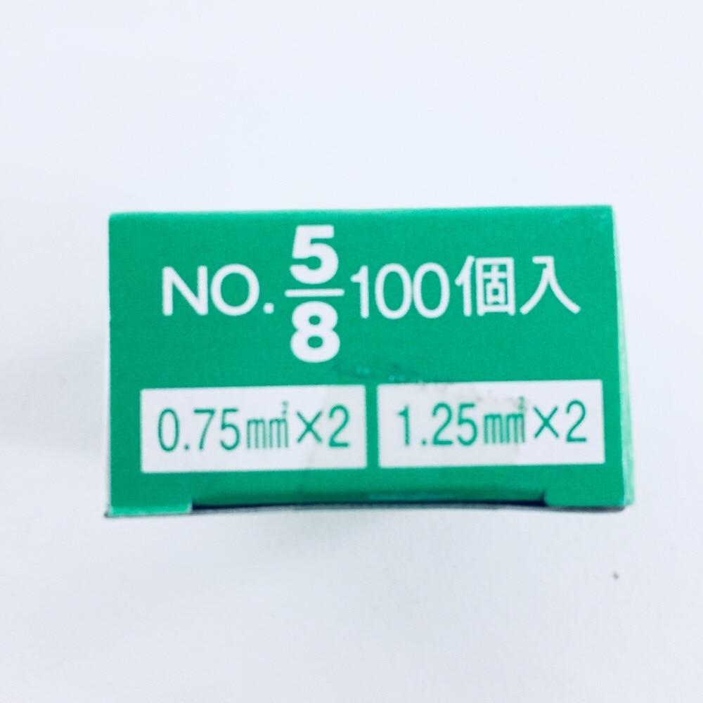 カワグチ NO5/8 F・VA用ステップル