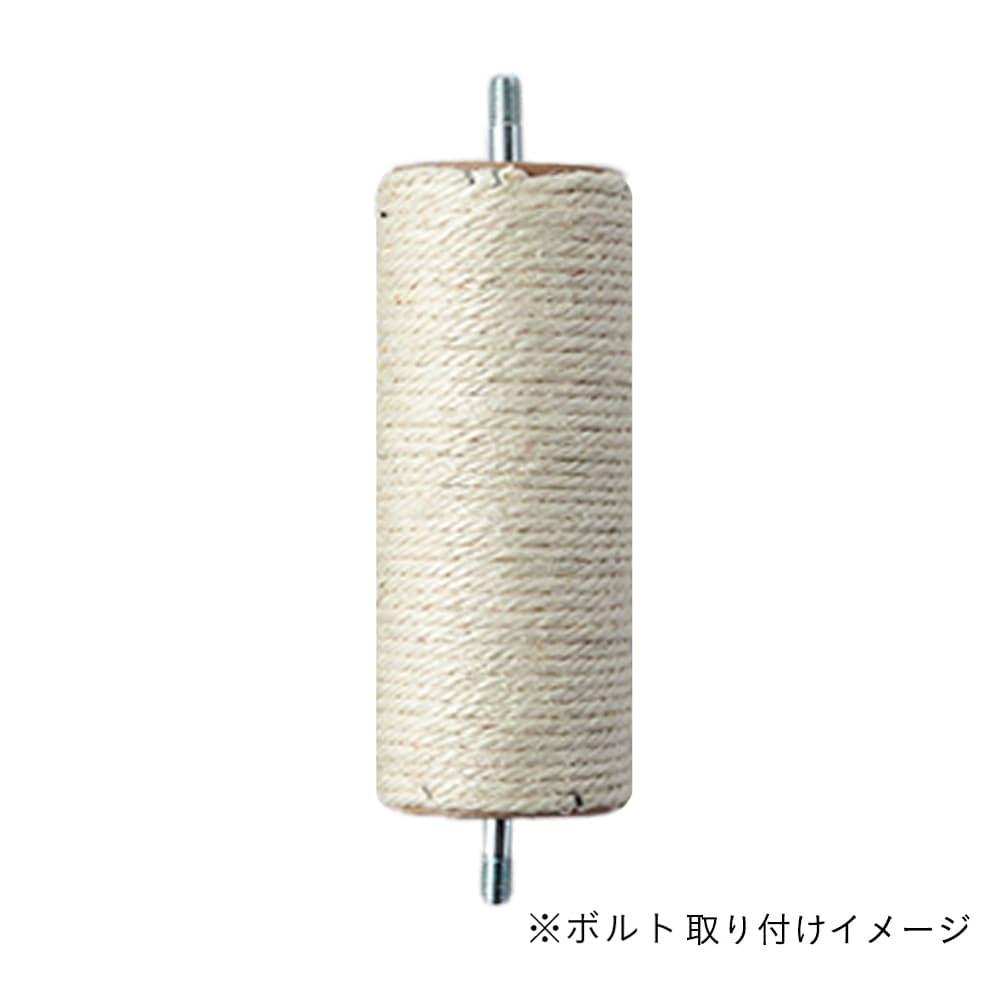 キャットインテリアタワー 替えポール 直径7.5×長さ18cm [P1]