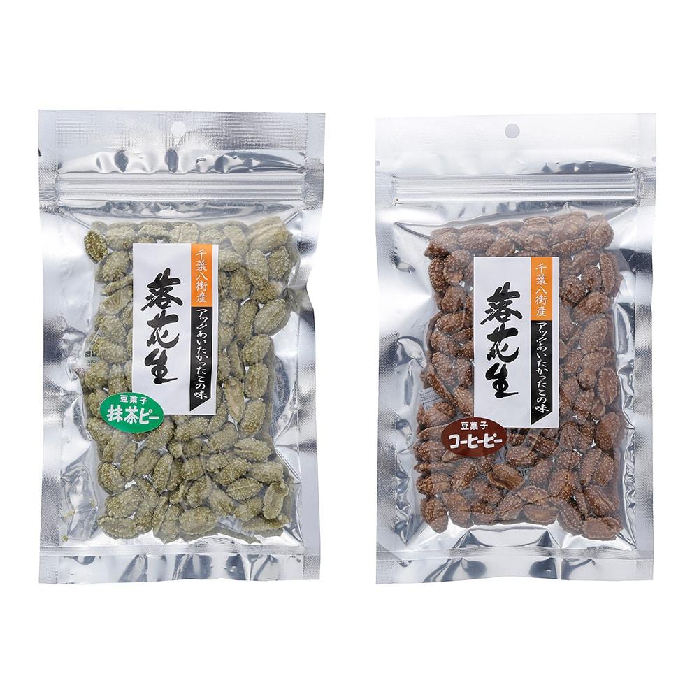 高安豆菓子(5種)各100g【別送品】