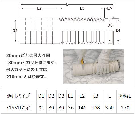 AK‐3575Wアキレスジョイント排水管洋風P便器用