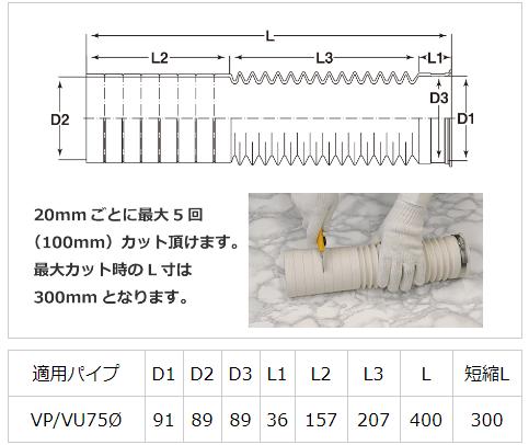 AK‐4175Wアキレスジョイント排水管洋風P便器用
