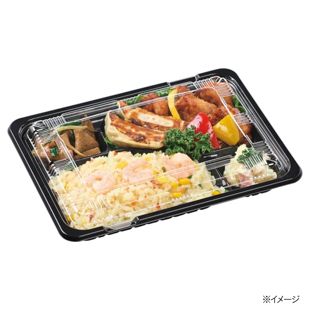 弁当箱(中)フタ 黒 50枚入